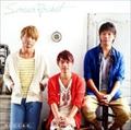 【CDシングル】君と見る未来。