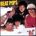 BEAT POPS(デジタル・リマスター盤)