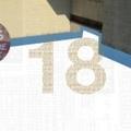 18 (2枚組 ディスク1)