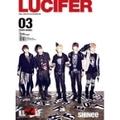 【CDシングル】LUCIFER