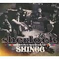 【CDシングル】Sherlock