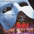 オペラ座の怪人 25周年記念公演 IN ロンドン (2枚組 ディスク1)