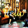 【CDシングル】Hello