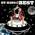 ET-KING BEST (2枚組 ディスク2)