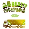 AB DEST!? TOUR!? 2010 SUPPORTED BY HUDSON×GReeeeN LIVE!? DeeeeS!? (3枚組 ディスク1)