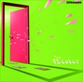 【CDシングル】桜color