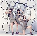 【CDシングル】未来のミュージアム