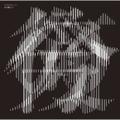 【CDシングル】夜の踊り子