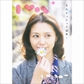 Kyon30 -なんてったって30年!- (2枚組 ディスク1)
