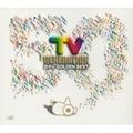 日本テレビ開局50年記念 TV GENERATION 日テレGOLDEN BEST (4枚組 ディスク3)