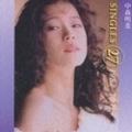 シングルス27 1982-1991 (2枚組 ディスク2)