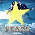 【CDシングル】STARS