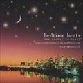 bedtime beats THE SECRET TO SLEEP ぐっすり眠れるジャズ (2枚組 ディスク1)