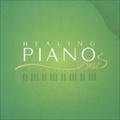 ヒーリング・ピアノ・ベスト (5枚組 ディスク1)