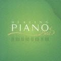 ヒーリング・ピアノ・ベスト (5枚組 ディスク3)