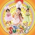 【CDシングル】グーグーSunバ!