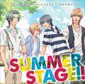 TVアニメ「LOVE STAGE!!」ドラマCD SUMMER STAGE!!