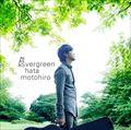 evergreen (2枚組 ディスク1)