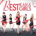 BEST GIRLS (2枚組 ディスク2)