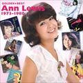 ゴールデン☆ベスト アン・ルイス 1973〜1980 [SHM-CD]
