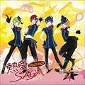 【CDシングル】MARGINAL #4 熱愛SAGA (アトム・ルイ・エル・アールver)