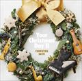 Your Christmas Day II