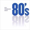 80'sプレミアム・ベスト (3枚組 ディスク2)