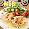 歌姫4-My Eggs Benedict-