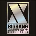 "BIGBANG JAPAN DOME TOUR 2014〜2015 ""X"" LIVE CD (2枚組 ディスク1)"