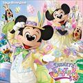 東京ディズニーランド ディズニー・イースター2015