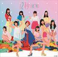 【CDシングル】12秒<Type-A>