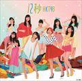 【CDシングル】12秒<Type-C>