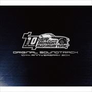 湾岸ミッドナイトMAXIMUM TUNE ORIGINAL SOUNDTRACK 10th Anniversary Box (6枚組 ディスク1)