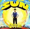 【CDシングル】SUN