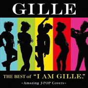 """THE BEST of """"I AM GILLE."""" ~Amazing J-POP Covers~ (2枚組 ディスク1)"""