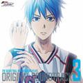 TVアニメ 黒子のバスケ オリジナルサウンドトラック Vol.3 (2枚組 ディスク1)