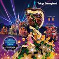 東京ディズニーランド エレクトリカルパレード・ドリームライツ〜2015リニューアル・バージョン〜