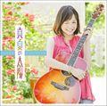 【CDシングル】真夏の太陽