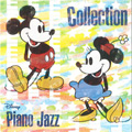 Disney Piano Jazz Collection
