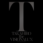 the VISIONALUX
