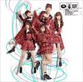 【CDシングル】 唇にBe My Baby (Type-C) (2枚組 ディスク1)