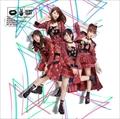 【CDシングル】 唇にBe My Baby (Type-D) (2枚組 ディスク1)