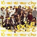 【CDシングル】 Ki・mi・ni・mu・chu