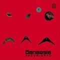 ガネシア [SHM-CD]