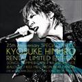 [特典DVD] KYOSUKE HIMURO 25th Anniversary SPECIAL LIVE CD RENTAL LIMITED EDITION (2枚組 ディスク2)