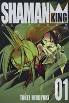 [完全版]シャーマンキング 1〜14巻<続巻>