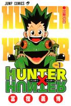 HUNTER×HUNTER 1〜13巻<続巻>