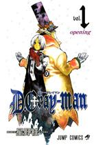 D.Gray-man 1〜20巻<続巻> 10.08.06新刊追加