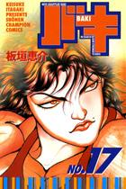 バキ 17〜31巻<完結>