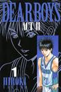 DEAR BOYS ACTII 1〜15巻<続巻>